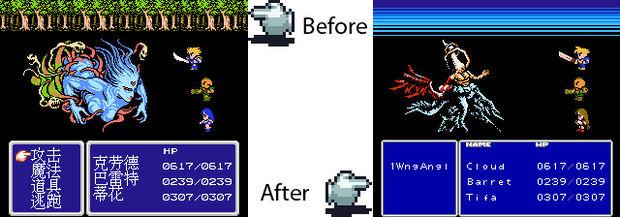 Final Fantasy Vii Nes Restoration Sees Release