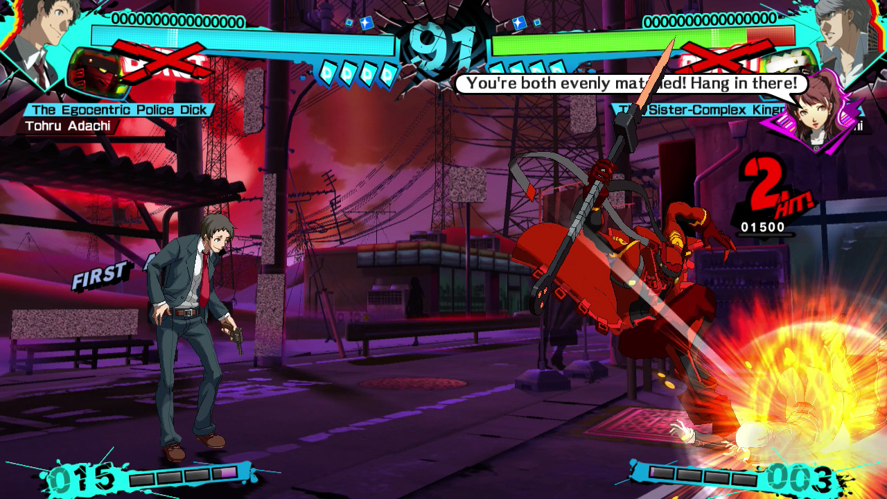 Review: Persona 4 Arena Ultimax