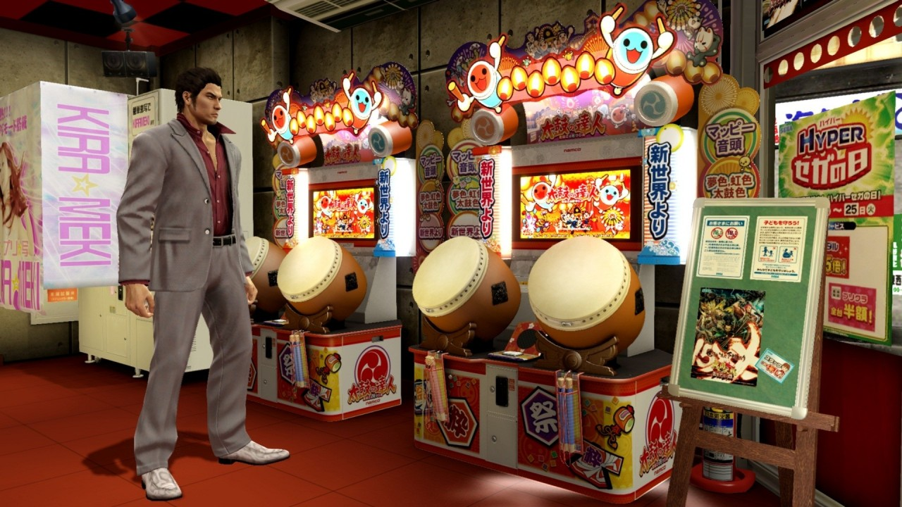 Image result for yakuza sega