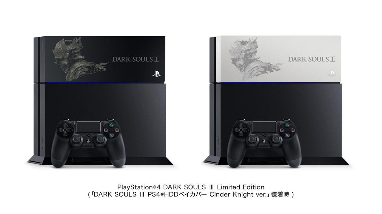 japan is getting special dark souls iii edition ps4 consoles. Black Bedroom Furniture Sets. Home Design Ideas