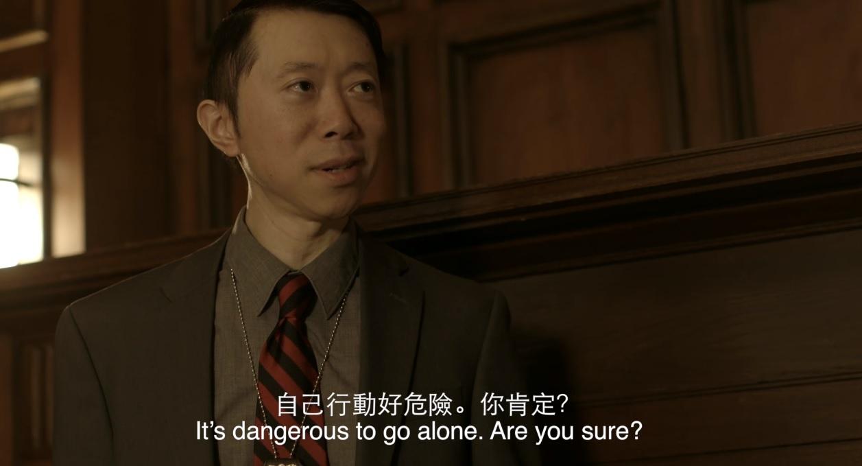 The Legend of Zelda as a live action Hong Kong crime drama works surprisingly well screenshot
