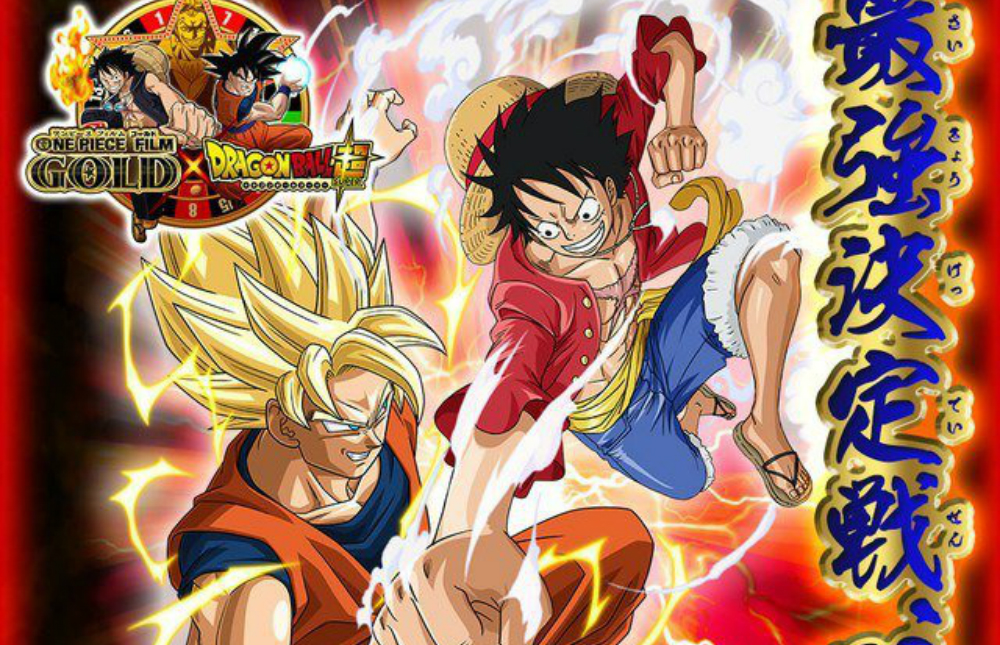 One piece and dragon ball will meet again on 3ds - Dragon ball one piece ...