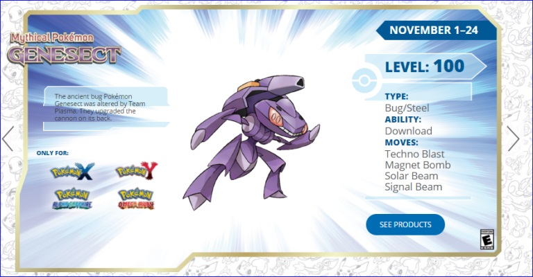 Get a Genesect for any 3DS Pokemon this month