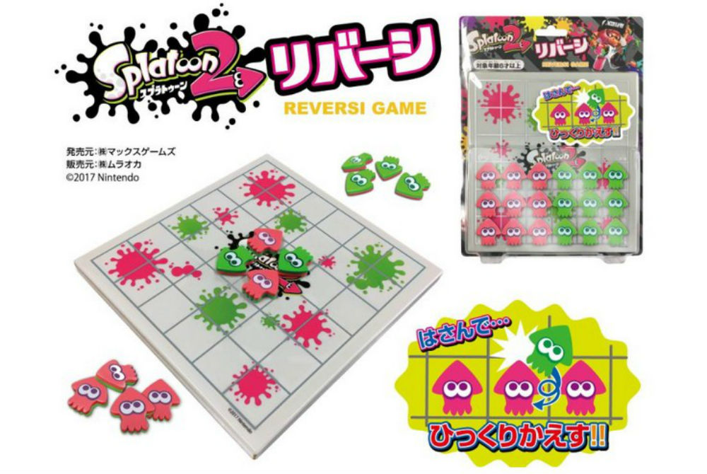 I haven't played Reversi in years, but Splatoon would probably drag me back in screenshot