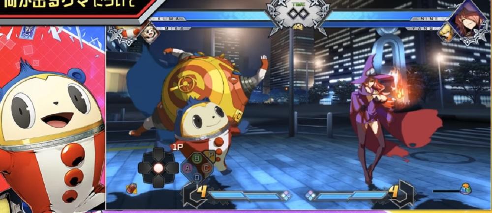 Watch Persona's Teddie scrap it up in BlazBlue: Cross Tag Battle screenshot