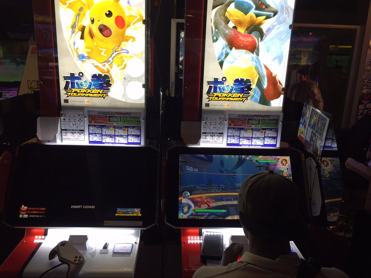 Pokken Tournament arcade is shutting down online capabilities very soon screenshot