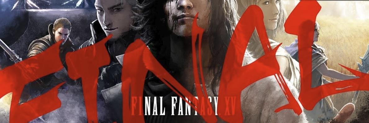 It looks like Final Fantasy XV is getting one last project update on March 26 screenshot