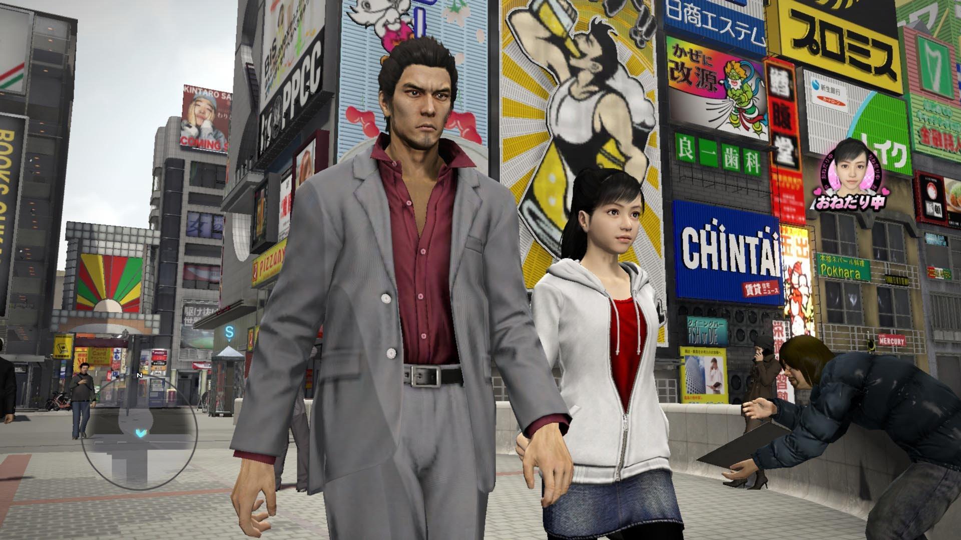 Yakuza 5's PS4 port heats up Japan this June screenshot