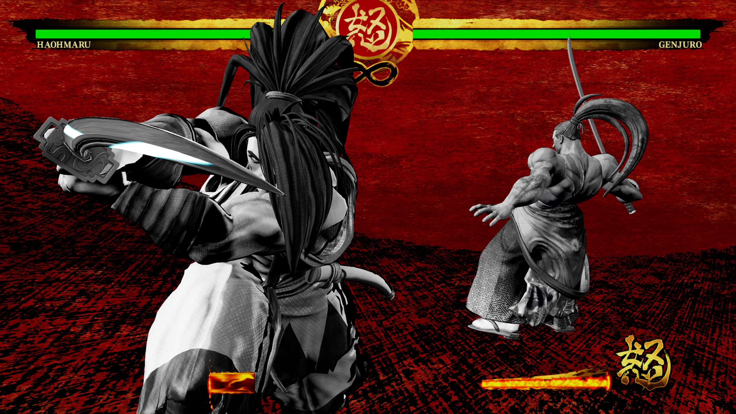 Samurai Shodown is another return to form for SNK screenshot