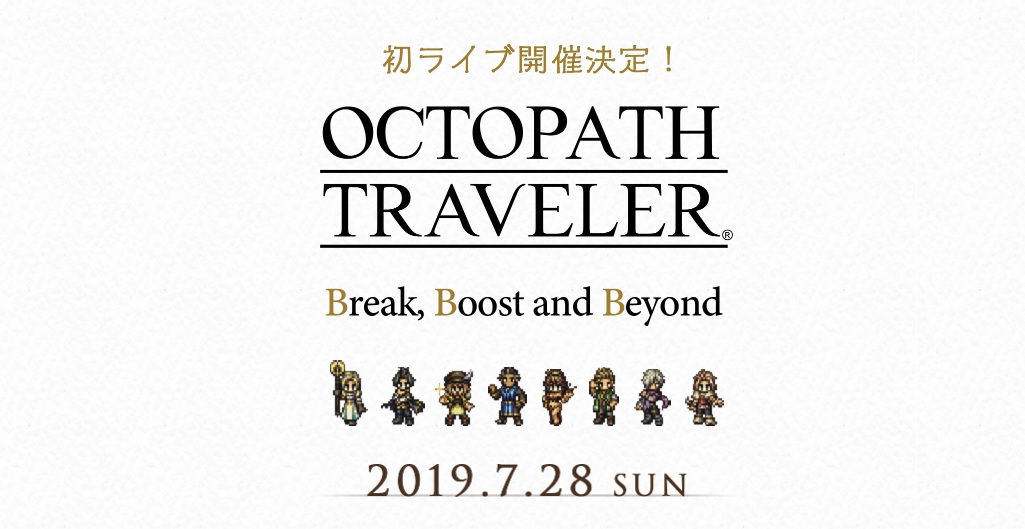 Octopath Traveler's badass music will be immortalized in concert form