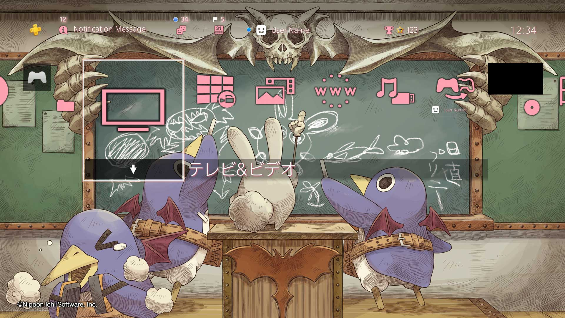 Dood: there's a new PS4 Prinny theme and it's great screenshot