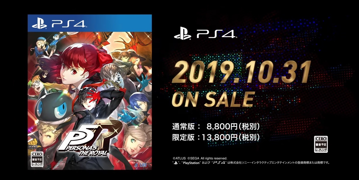 Persona 5 The Royal is out later this year in Japan, 2020 in