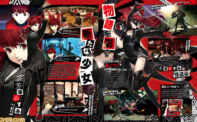 Persona 5 Royal's Extra Semester Is 'Beyond' What Persona 4 Golden Players Will Expect