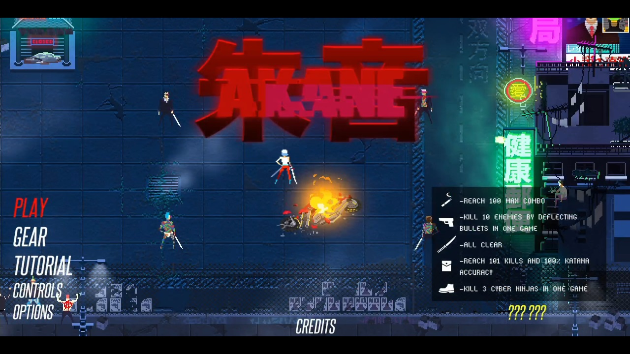 Contest: Defend Mega Tokyo and win Akane for Switch screenshot