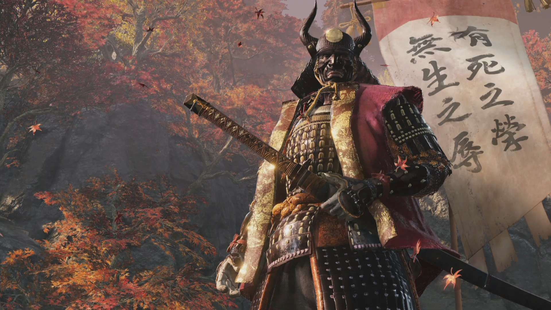 This Sekiro player is throwing money at all his problems (and all the problems are bosses) screenshot