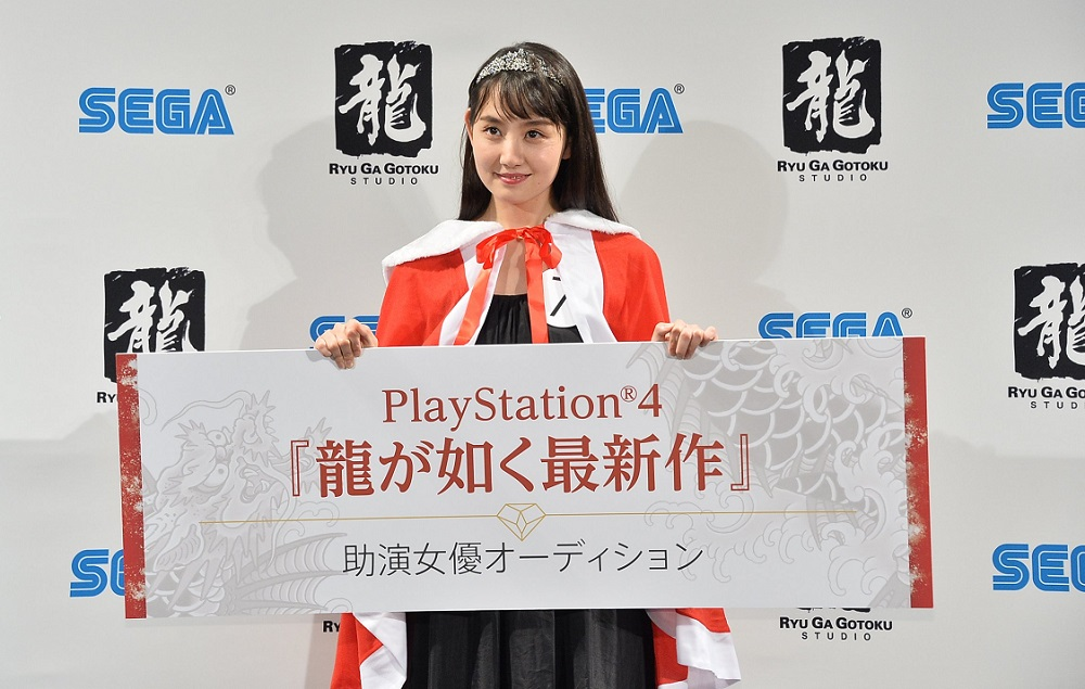 Sega announces winner of Yakuza casting competition screenshot