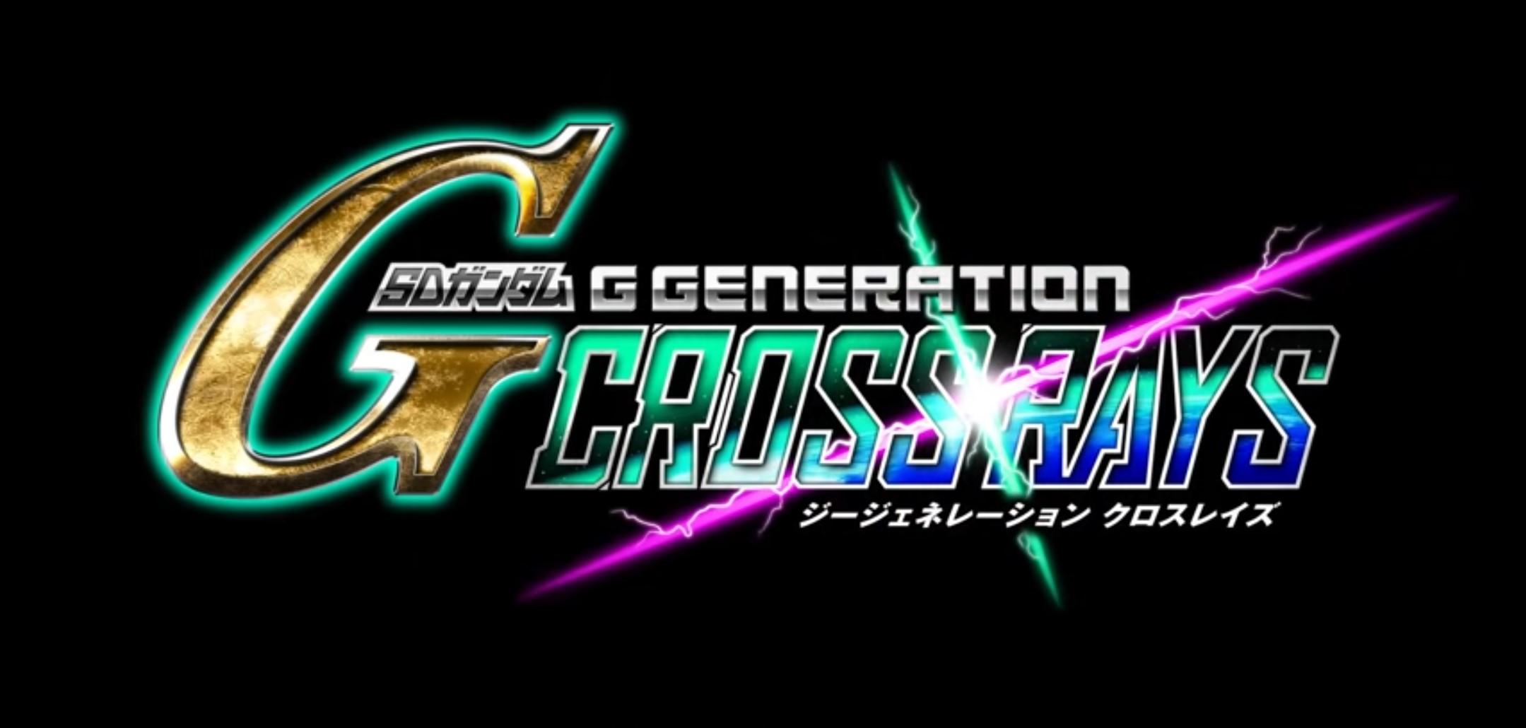 SD Gundam G Generation Cross Rays reunites Japan with old friends on November 28 screenshot