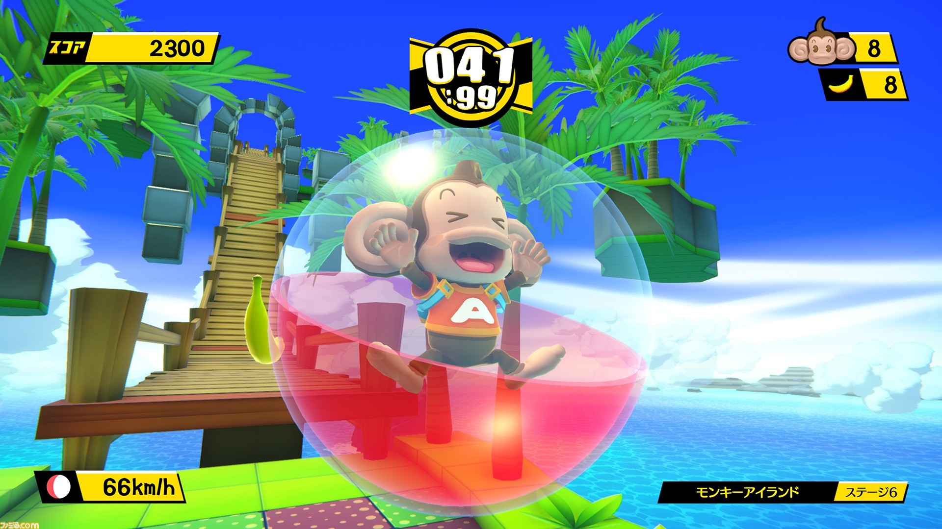 (Update) Super Monkey Ball: Banana Blitz remake announced for PS4, Switch, and PC in Japan screenshot
