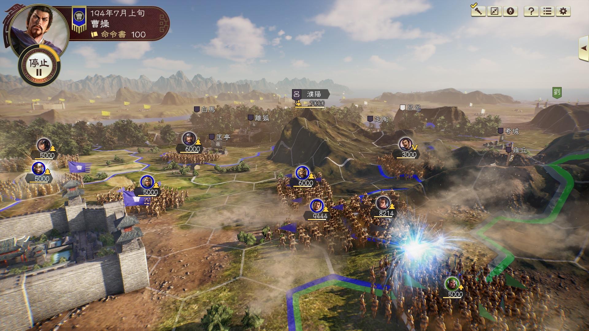 Koei Tecmo returns to strategy with Romance of The Three Kingdoms XIV screenshot