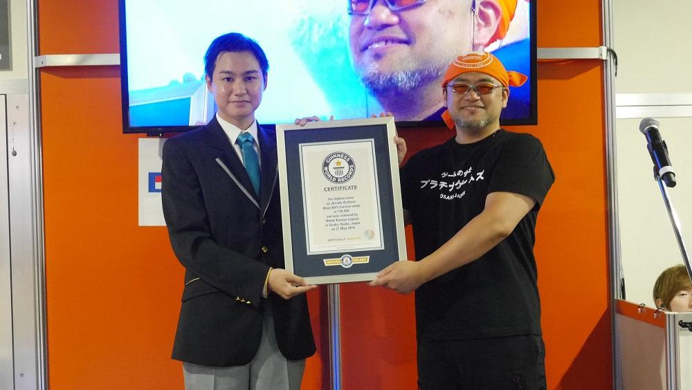 Hamster Corporation and Hideki Kamiya receive World Records for retro re-releases screenshot