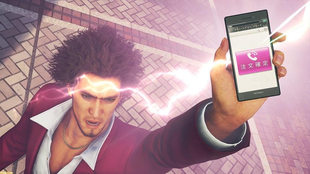Yakuza: Like a Dragon reveals three job-based character classes screenshot