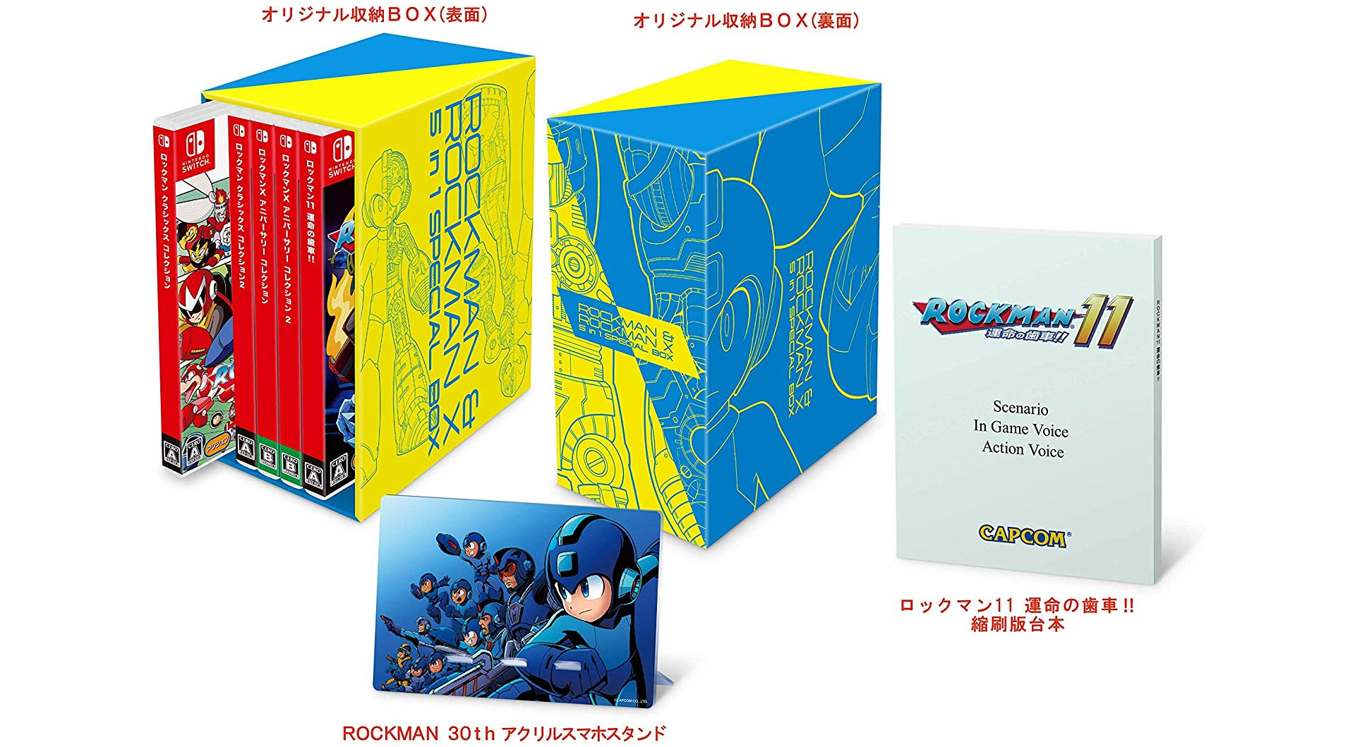 This box set is the only Mega Man collection you'll ever need on Switch screenshot