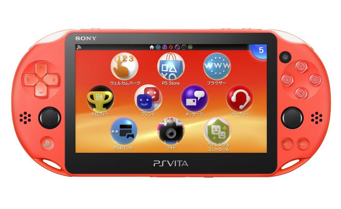 PS Vita - cover