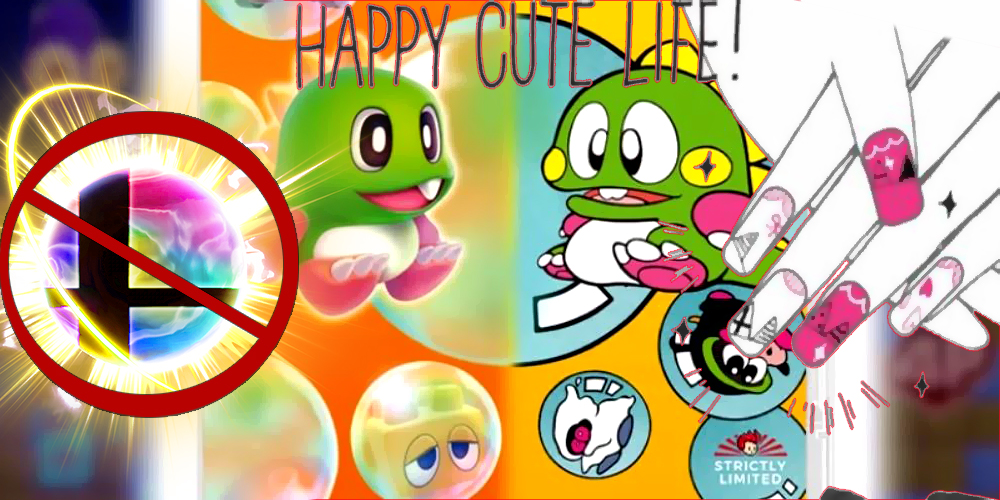 New Bubble Bobble director used to design fingernail stickers, has no comment on Smash Bros. screenshot