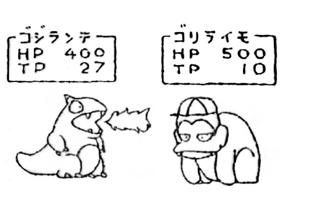 Check out these 'lil lost Pokemon from Ken Sugimori screenshot