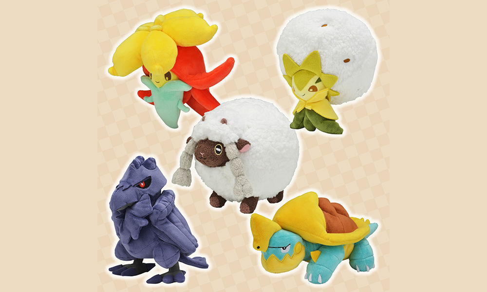 It begins: Pokemon Sword and Shield plush figures are on the way screenshot