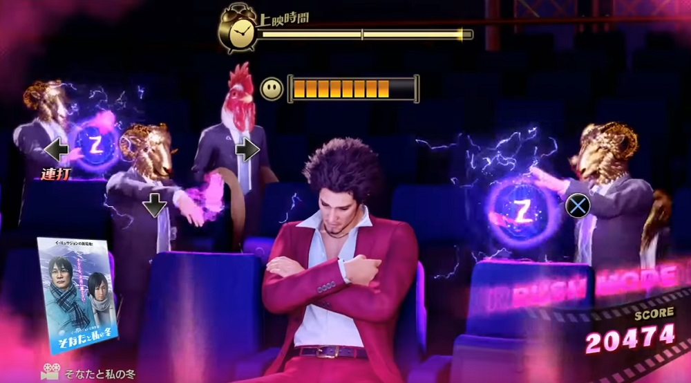 Yakuza Like A Dragon S New Gameplay Trailer Is Crammed With