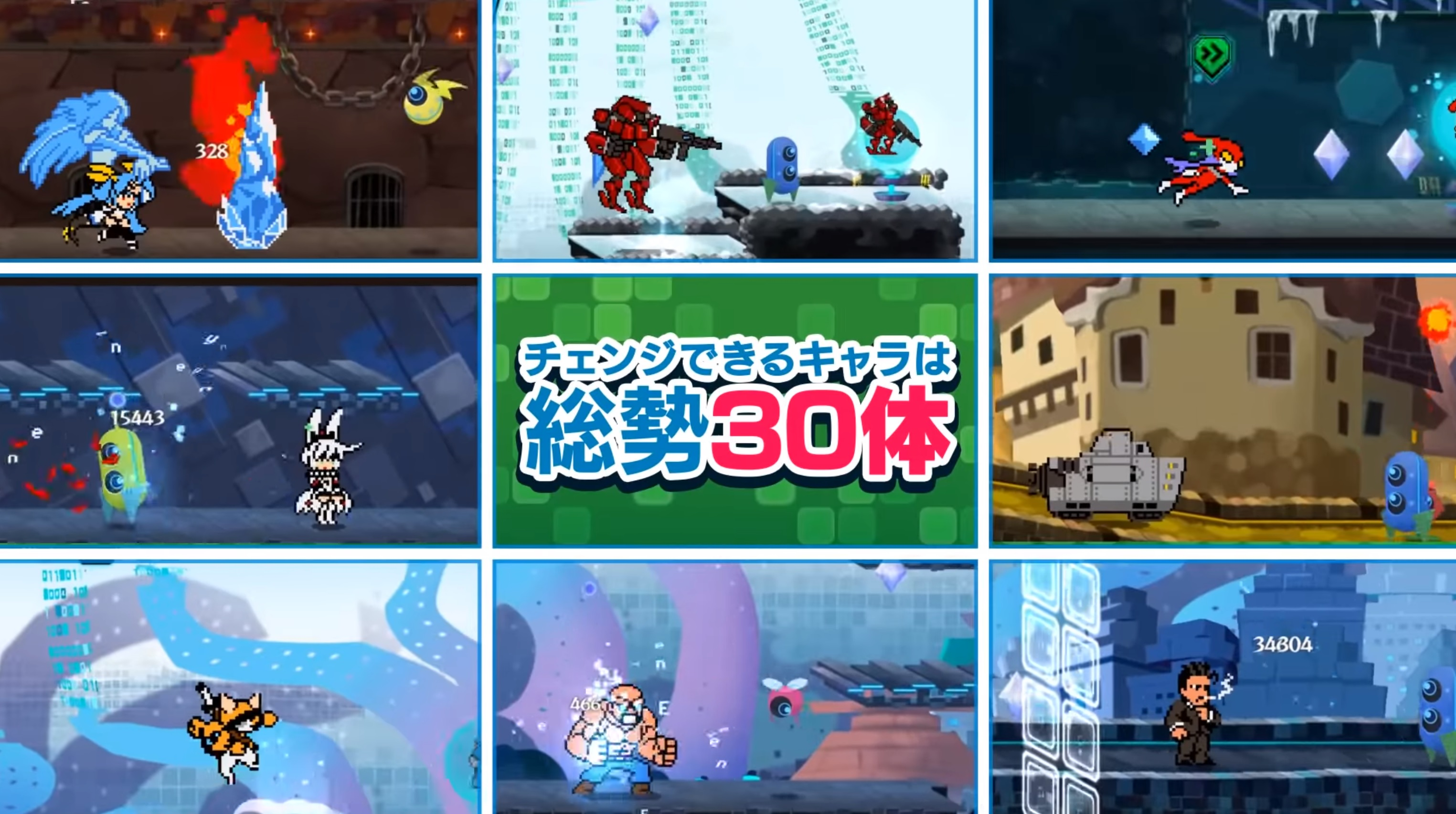 Arc System Works' Code Shifter looks like a wild trip through multiple generations of gaming screenshot