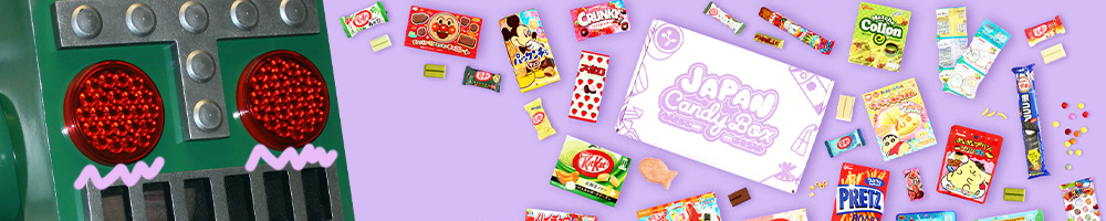 Japan Candy Box contest February Valentine