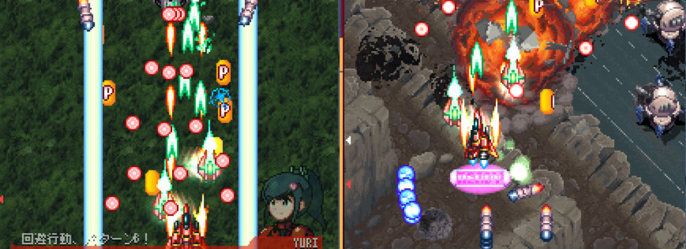 The new shoot 'em up from M2 codenamed 'Ikusaba' looks fantastic, is coming to Japanese arcades soon screenshot