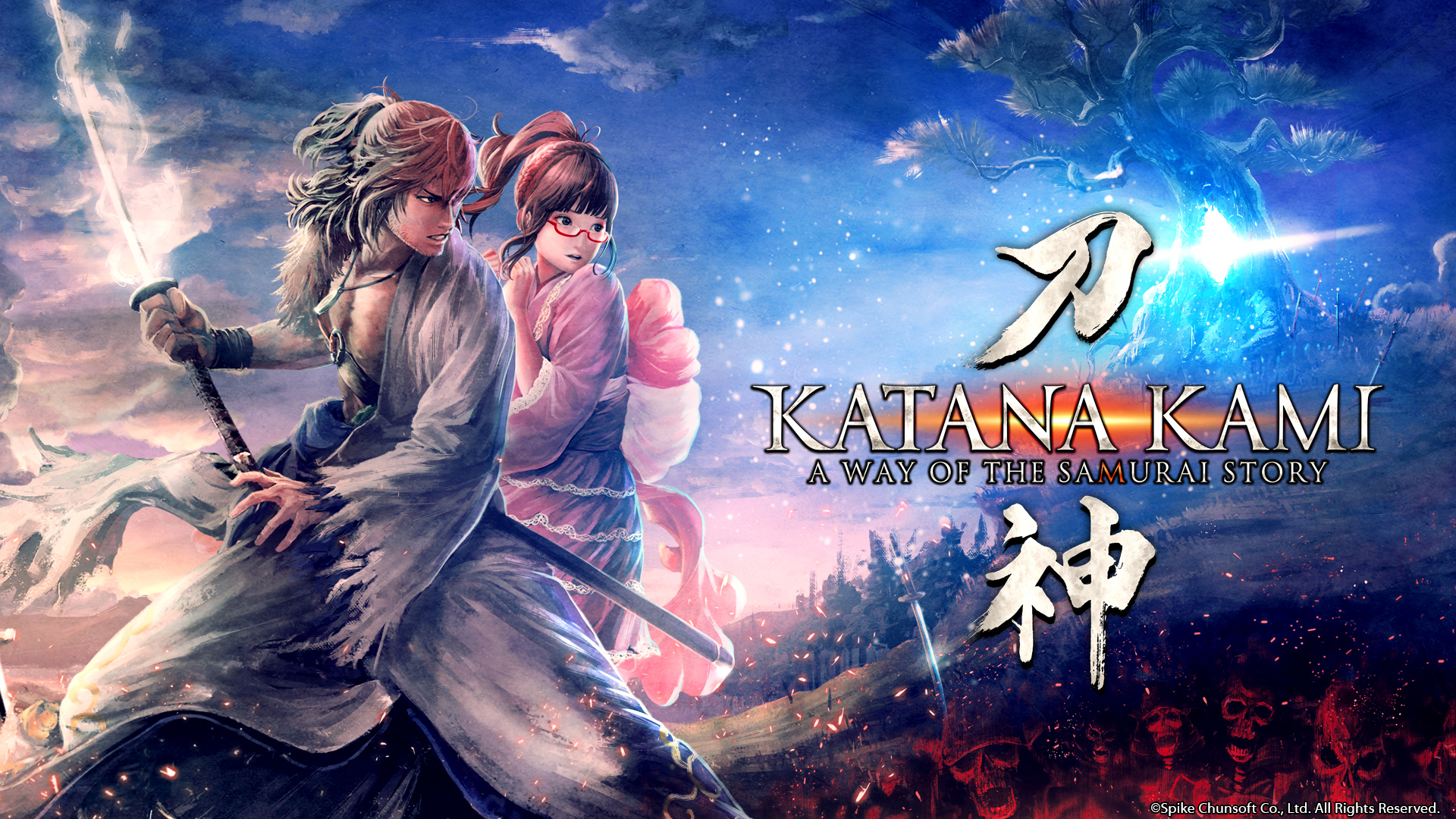 The history of The Way of the Samurai series screenshot
