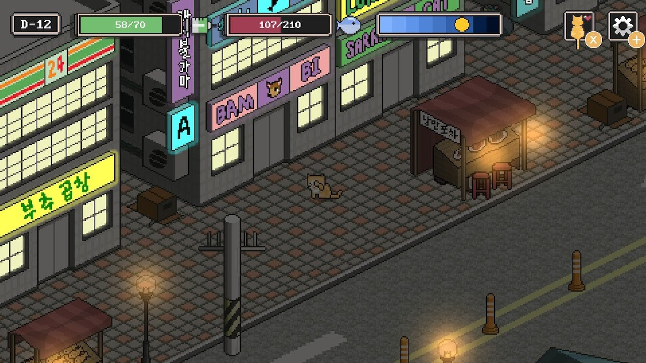 A Street Cat's Tale set to claw at your Switch's heartstrings this March screenshot