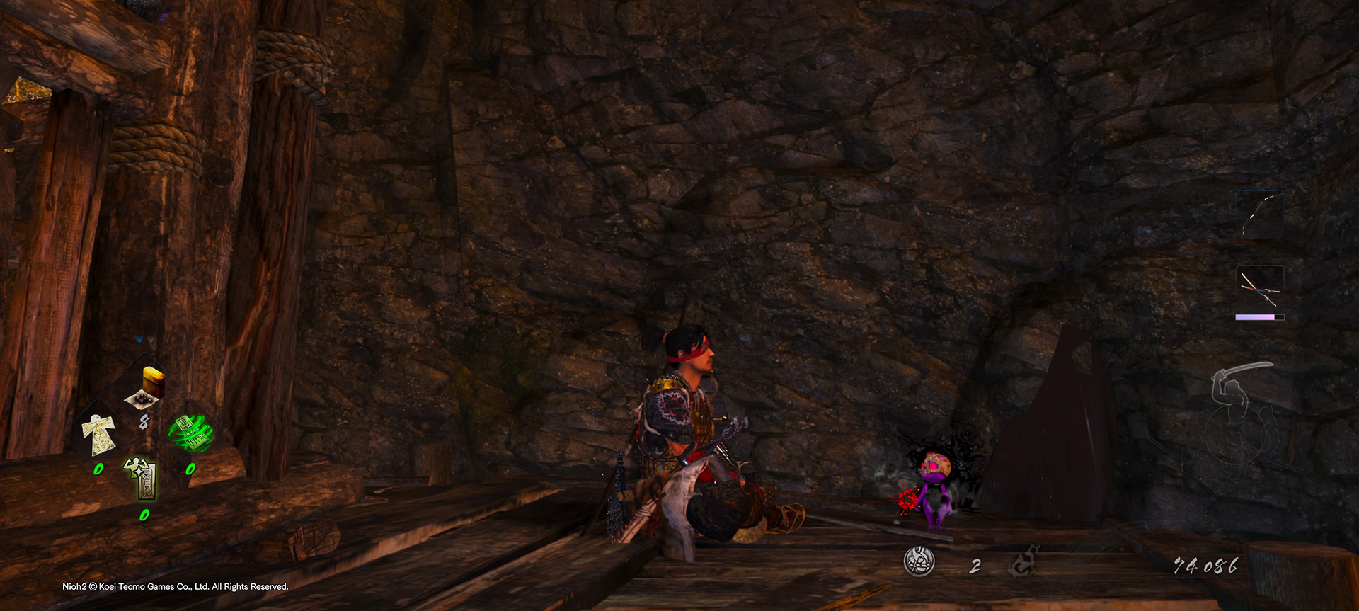Nioh 2 tip: Give your extra items to the little purple Sudama screenshot