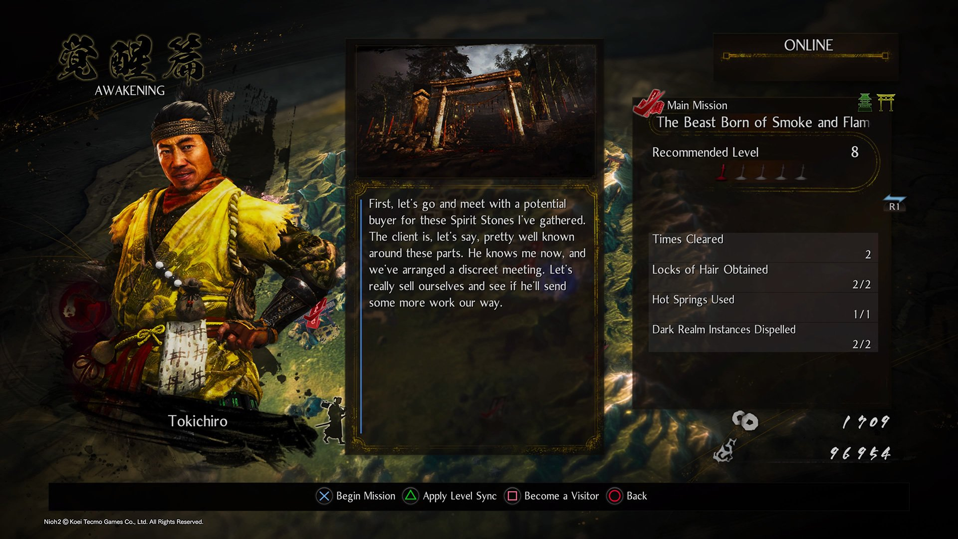 How to find your missing Ninja and Mage's Locks in Nioh 2
