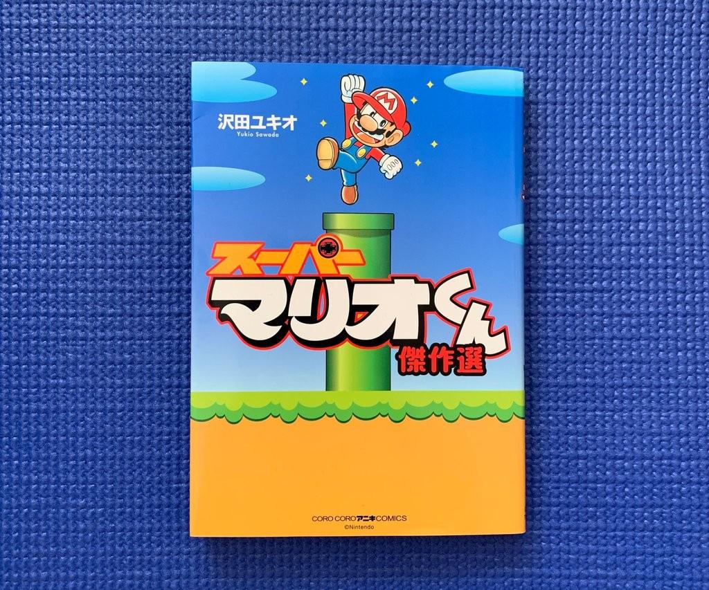 That sweet Mario manga is finally getting localized this year screenshot