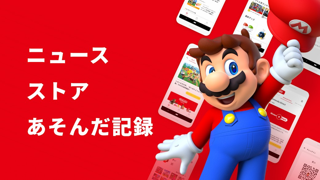 Nintendo just launched a My Nintendo app in Japan that streams Directs screenshot