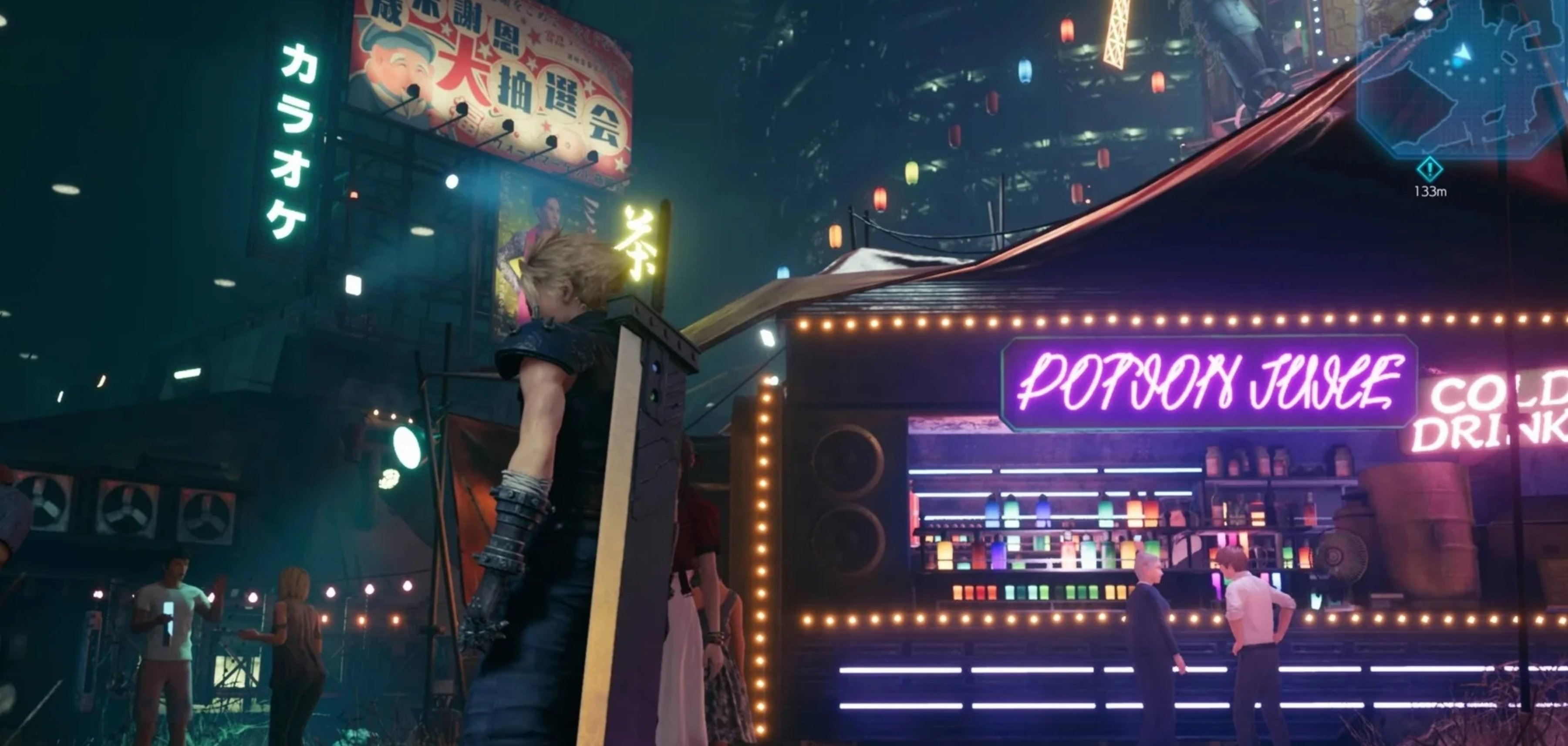 Final Fantasy VII Remake producer: 'We've really enjoyed seeing these theories and guesses of what the ending means'