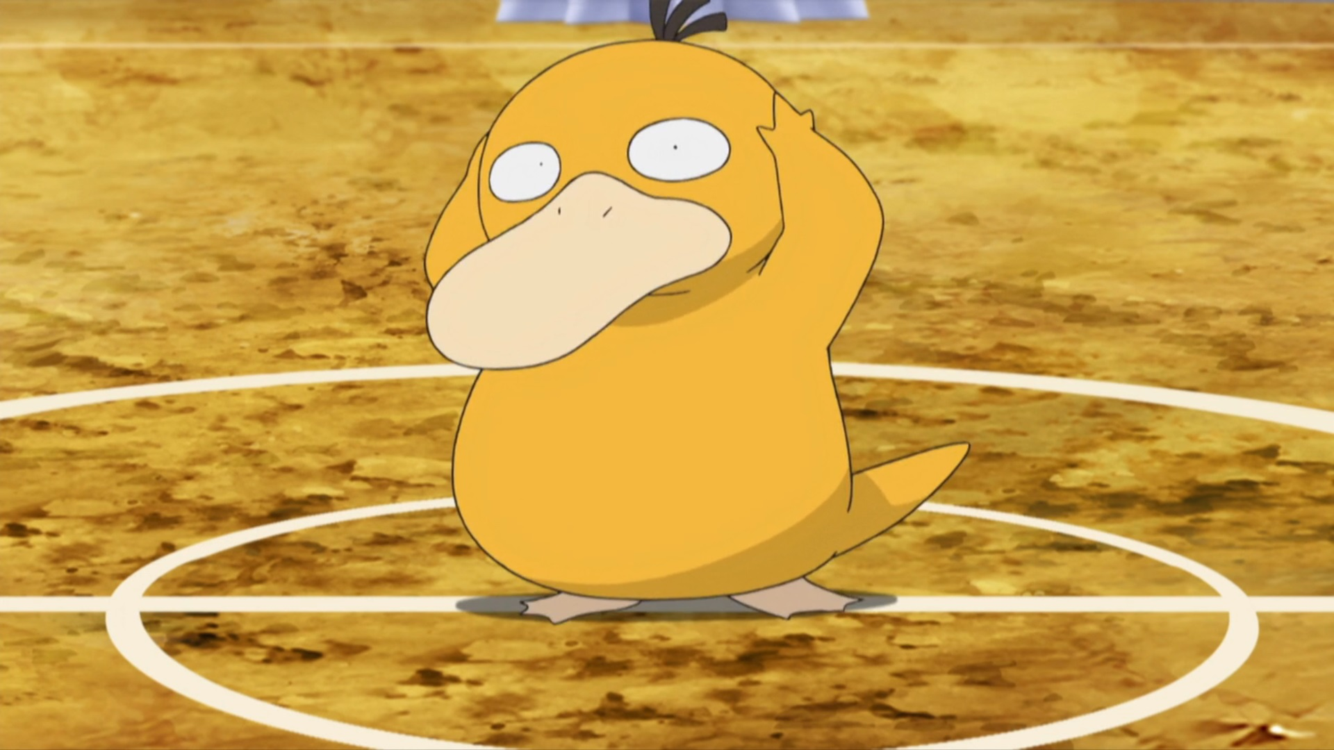 This giant Psyduck is a $300 roommate screenshot
