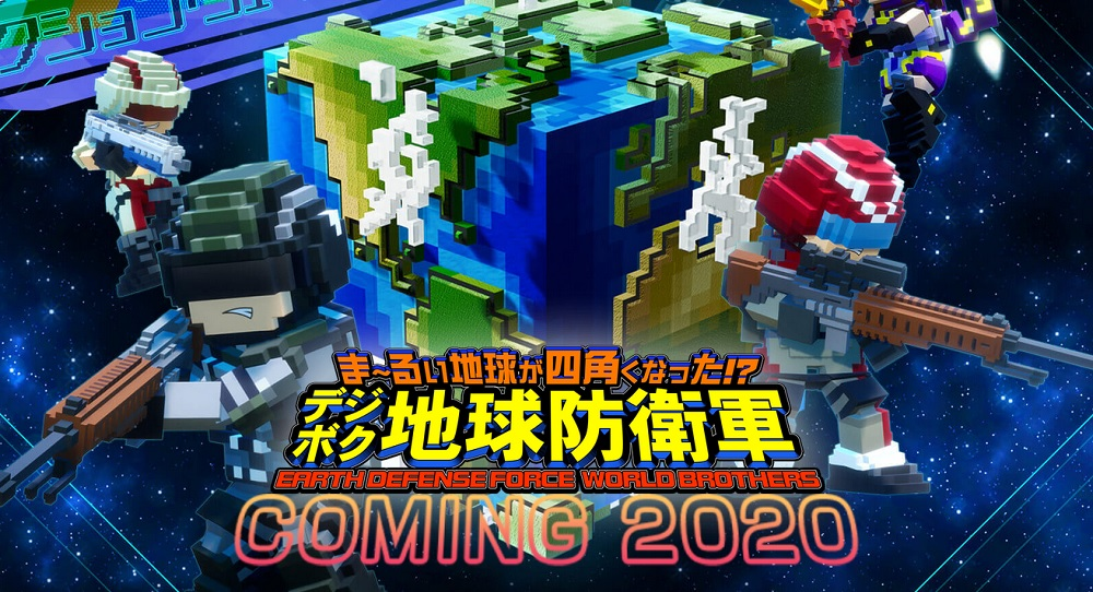 Earth Defense Force: World Brothers is a voxel graphics spin-off coming to PS4 and Switch screenshot