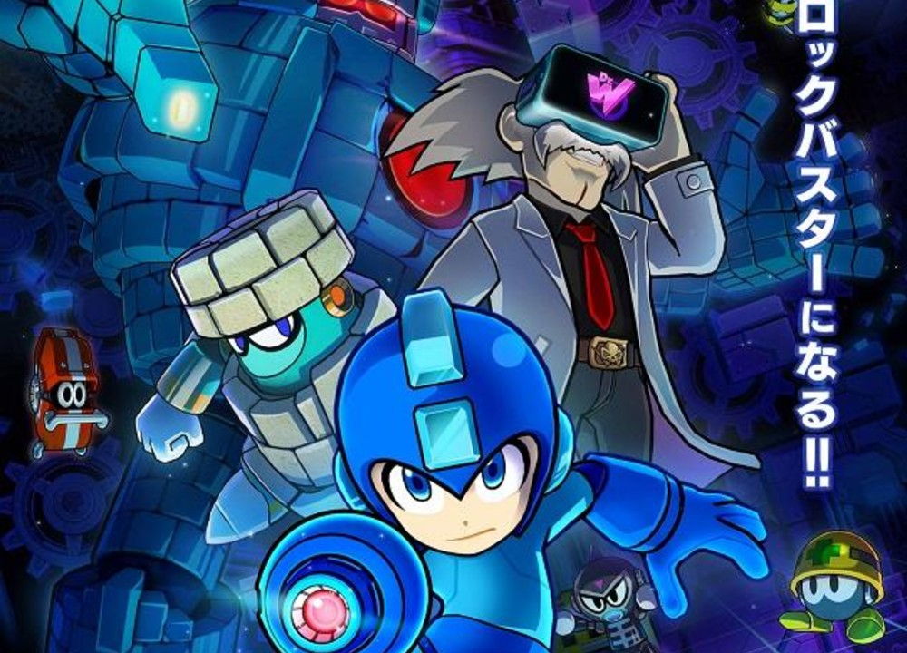 Capcom just announced a Mega Man VR game, but of course you can only play it in Japan screenshot