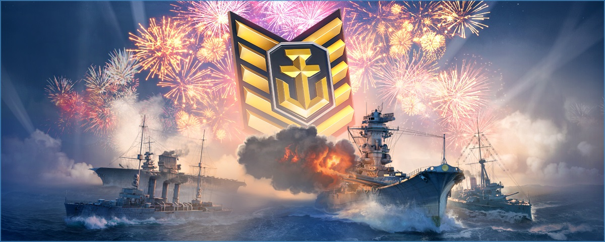 Giveaway: World of Warships turns five, so take some free stuff for the PC version screenshot