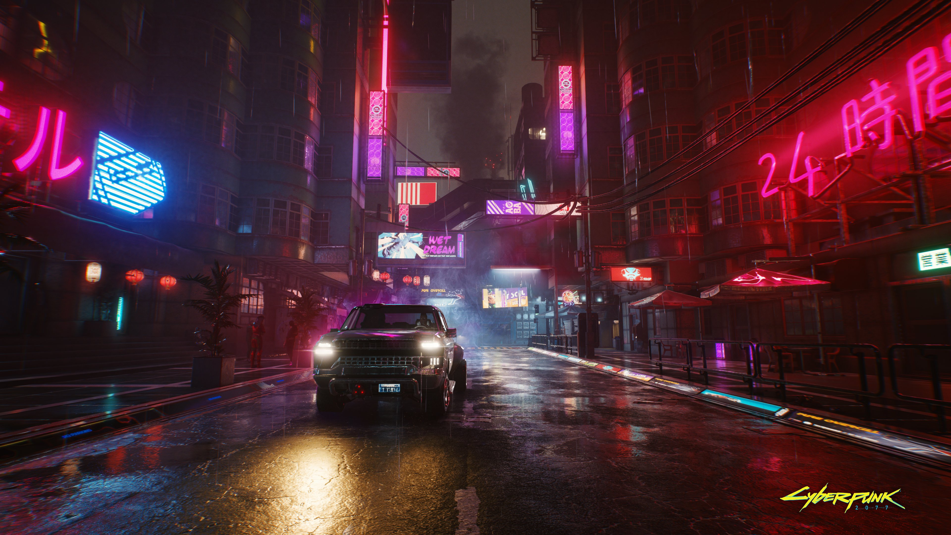 CD Projekt Red says that Cyberpunk 2077's file size will be reasonable screenshot