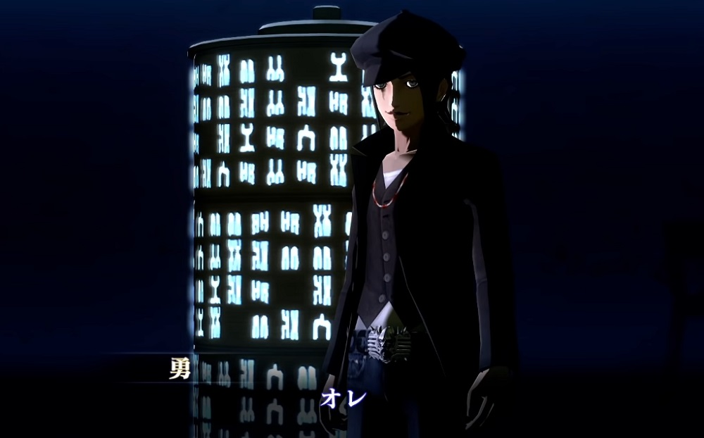 Shin Megami Tensei III: Nocturne HD trailer is suitably unnerving screenshot