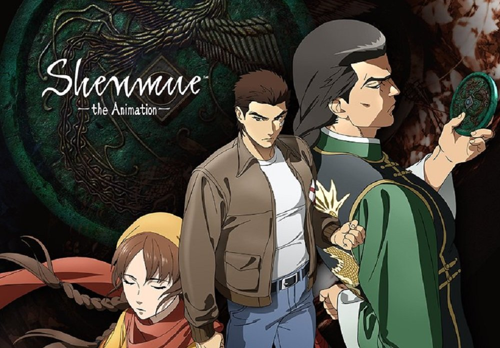 A Shenmue anime adaptation is coming to Crunchyroll and Adult Swim screenshot