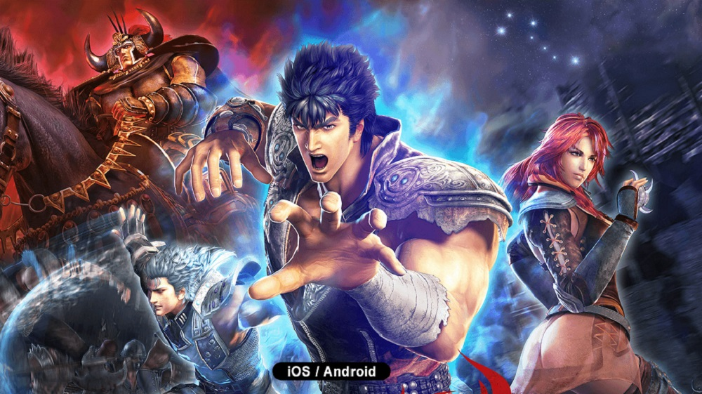 Fist of the North Star RPG coming to mobile platforms in Japan screenshot