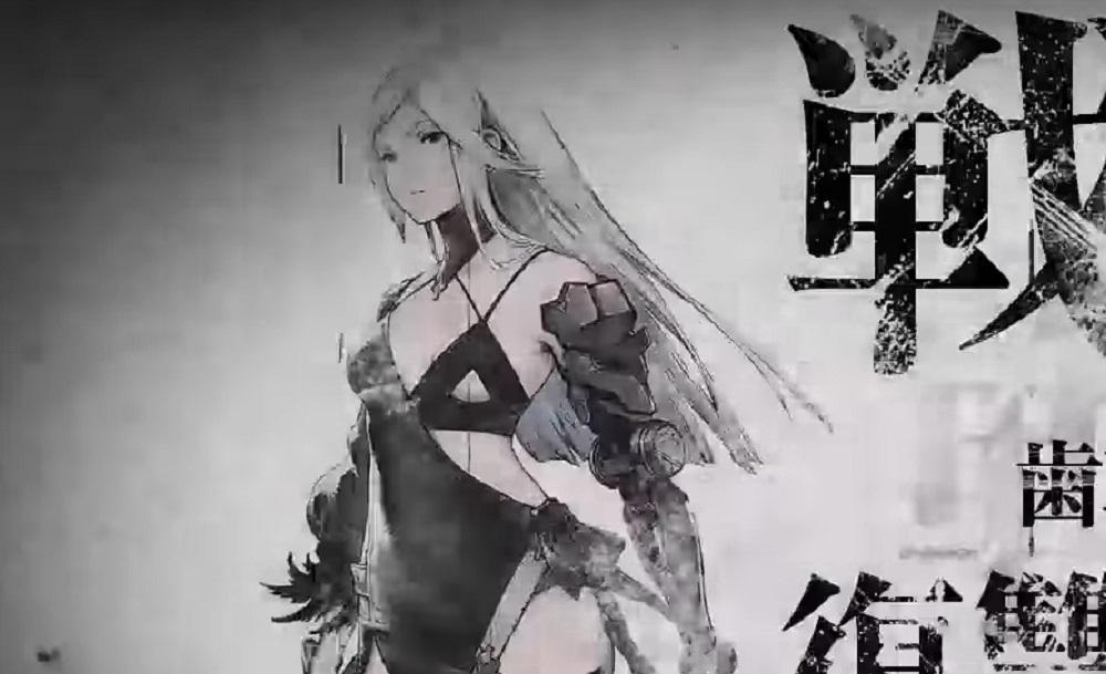 NieR Reincarnation western release confirmed screenshot